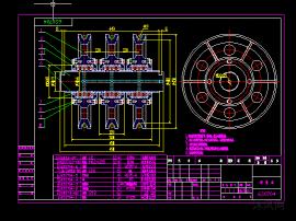 6S0704滑輪組設計圖