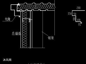 钢结构的CAD节点总汇