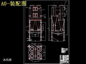 长锥体旋风除尘器的设计