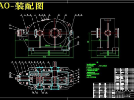 二级级锥齿减速器的传动装置设计【两级展开式圆锥-斜齿圆柱齿轮减速器设计】【F=4.5KN V=1.8m-s D=400】