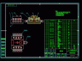 SSV8单线润滑分配器