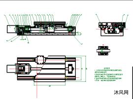 单轴(X轴)数控工作台设计