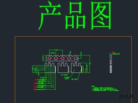 连接器端子模具